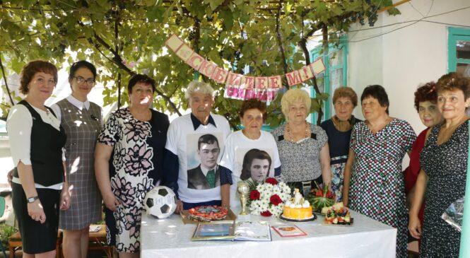 Ольга СОЛОДИЛОВА поздравила семью ИЗОТОВЫХ с 70-летней годовщиной свадьбы