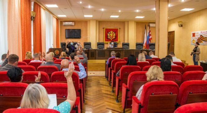 31 сессия городского совета состоится в 10:00 22 октября 2020 года