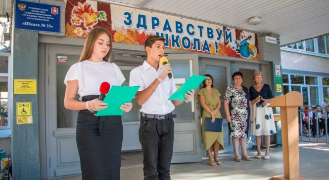 Ольга СОЛОДИЛОВА пожелала учащимся школы №25 всегда добиваться поставленных целей