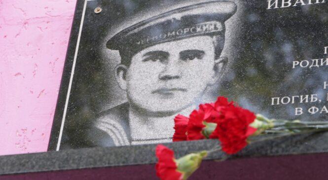 Открыта обновленная мемориальная доска Герою СССР Ивану ЦИБИЗОВУ
