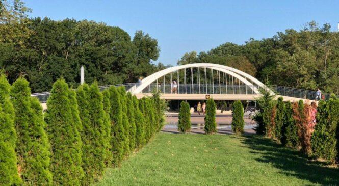 Керченскому зеленхозу требуются сотрудники