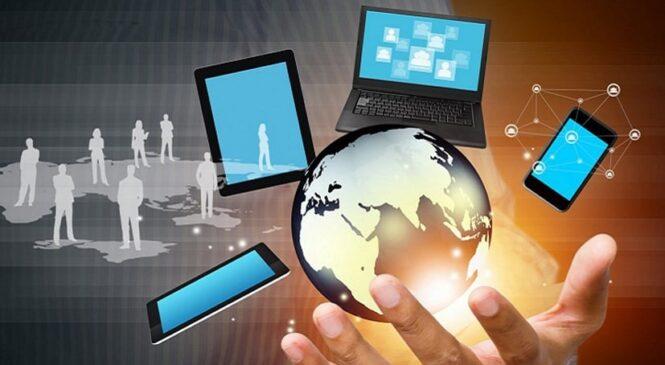 26 ноября — Всемирный день информации