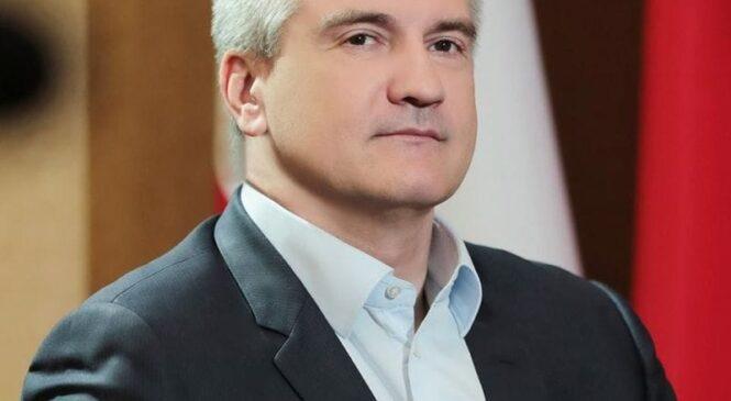 26 ноября день рождения отмечает Глава Республики Крым Сергей АКСЕНОВ