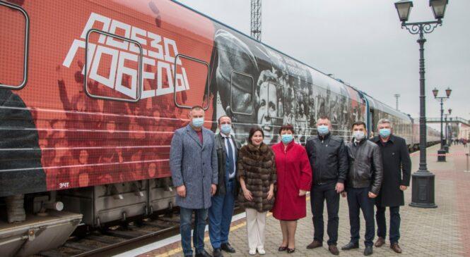В Керчь прибыл Поезд Победы