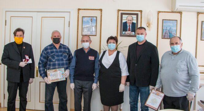 В Керчи наградили ликвидаторов аварии на Чернобыльской атомной электростанции