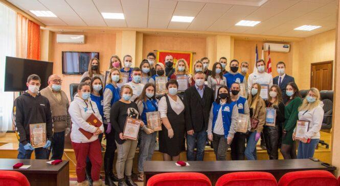 В Керчи поблагодарили за бескорыстный труд волонтёров