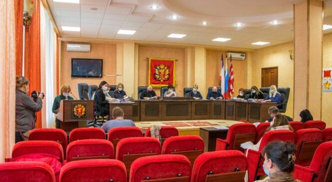 В Керчи состоялись публичные слушания по проекту бюджета на 2021, 2022 и 2023 годы
