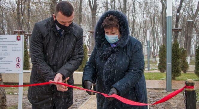 В Комсомольском парке открыта новая игровая площадка