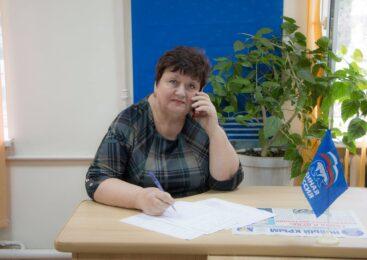 Ольга СОЛОДИЛОВА провела приём граждан в дистанционном режиме