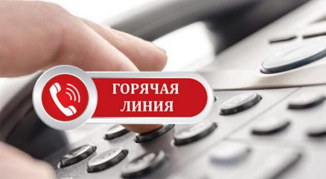 ГРАФИК приёма граждан руководством администрации города Керчи на февраль 2021 года