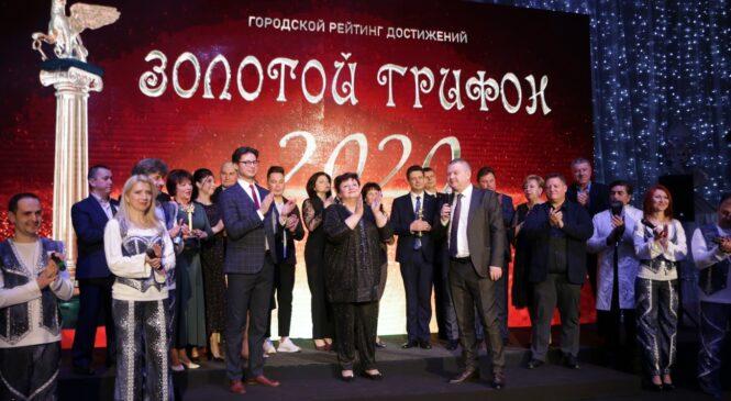 В Керчи наградили победителей в рейтинге «Золотой грифон» по итогам 2020 года
