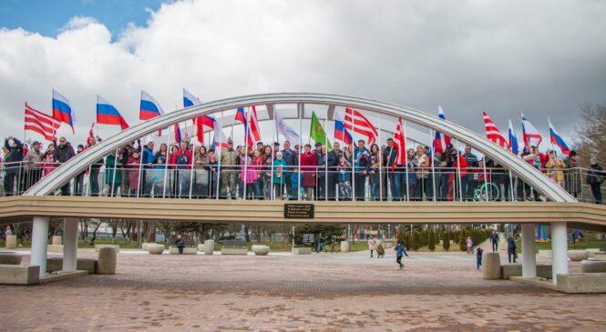 В Керчи отпраздновали 7-ю годовщину Воссоединения Крыма и России