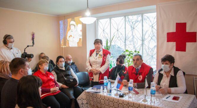 В Керчи прошла отчётно-выборная конференция местного отделения РКК «Красный крест»