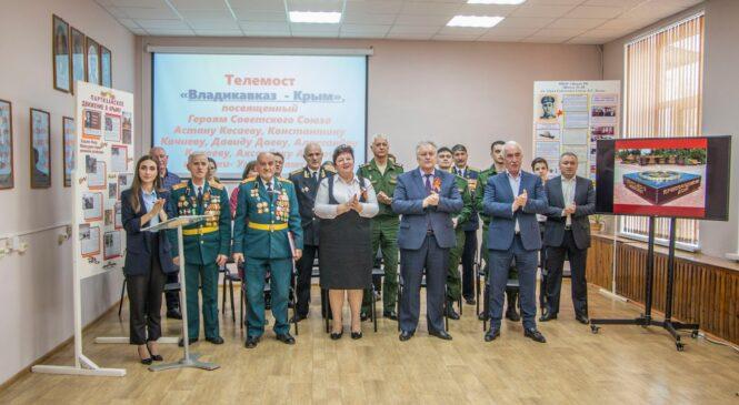 Керчь по телемосту связалась с Владикавказом и вспоминала героев войны