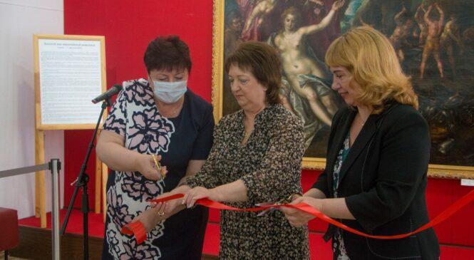 В Керчи открылась выставка «Золотой век европейской живописи»