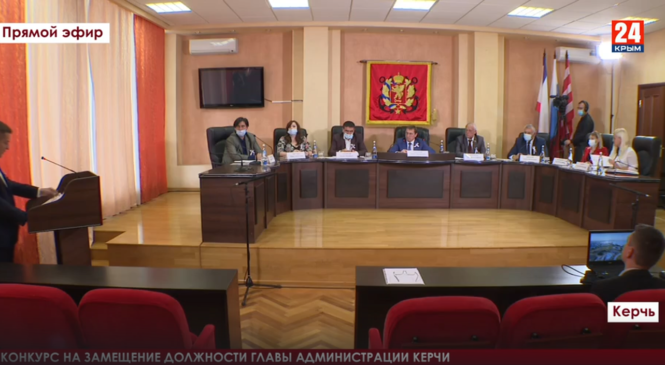 В Керчи состоялся конкурс на замещение должности главы администрации города