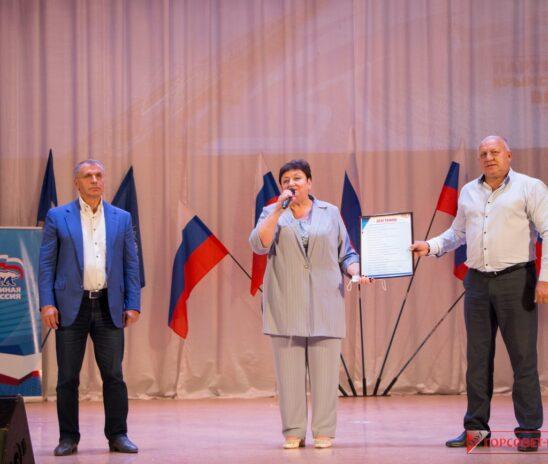 В Керчи прошёл День Государственного Совета Республики Крым