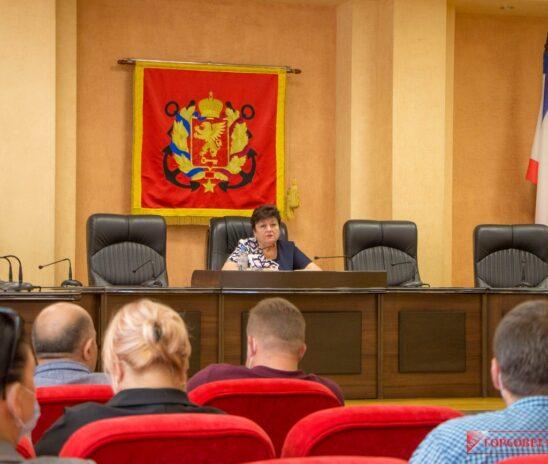 На 54 сессии горсовета определена дата проведения конкурса на замещение должности главы администрации г. Керчи